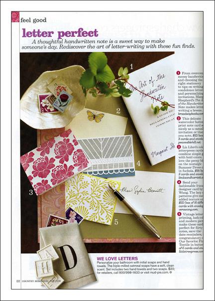 Stationery_image_for_blog